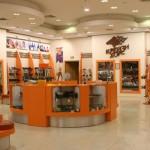 Обувной-магазин